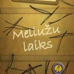 "Обложка книги стихов Владлена Дозорцева ""Mellužu laiks""в переводе Я. Сирмбардиса."